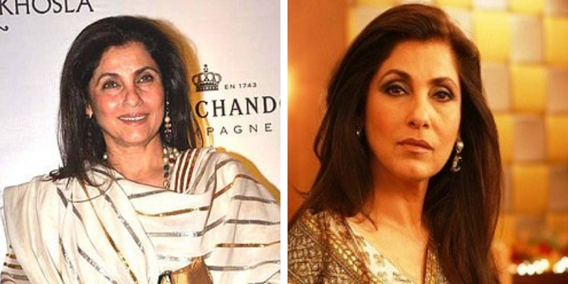 Take this quiz to know about Dimple Kapadia