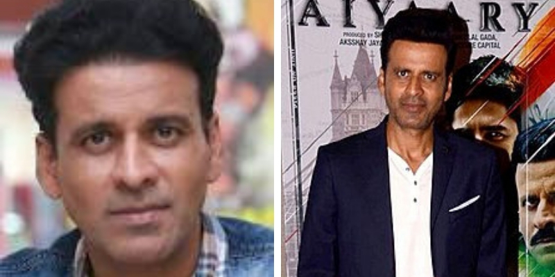How well you know about Manoj Bajpayee