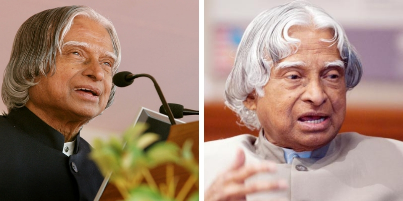 Lets see how well you know about APJ Abdul Kalam
