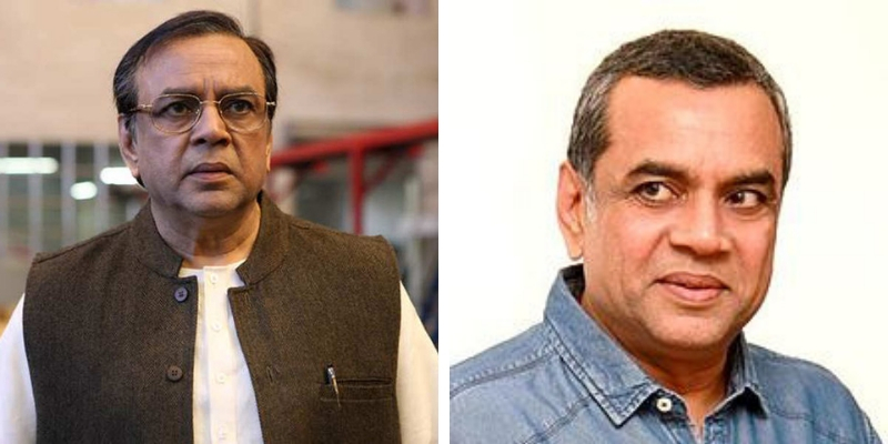Take this quiz on Paresh Rawal