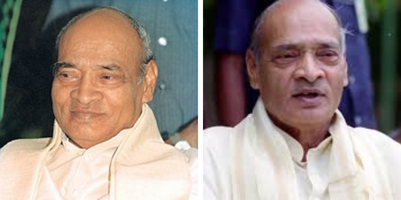 Take this quiz and see how well you know about P.V.Rao?