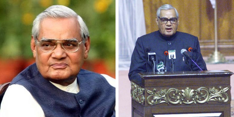 Take this quiz and see how well you know about Atal Bihari Vajpayee