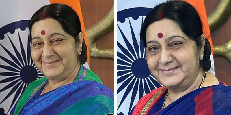 Take this quiz and see how well you know about Sushma Swaraj?
