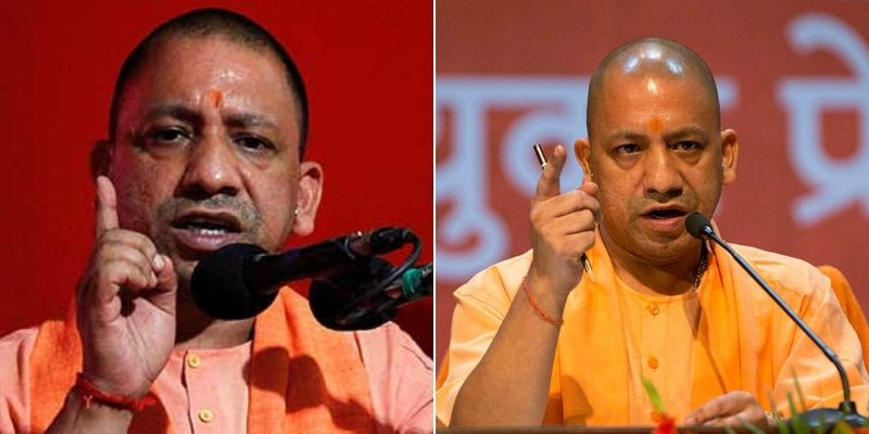 Take this quiz and see how well you know about Yogi Adityanath?