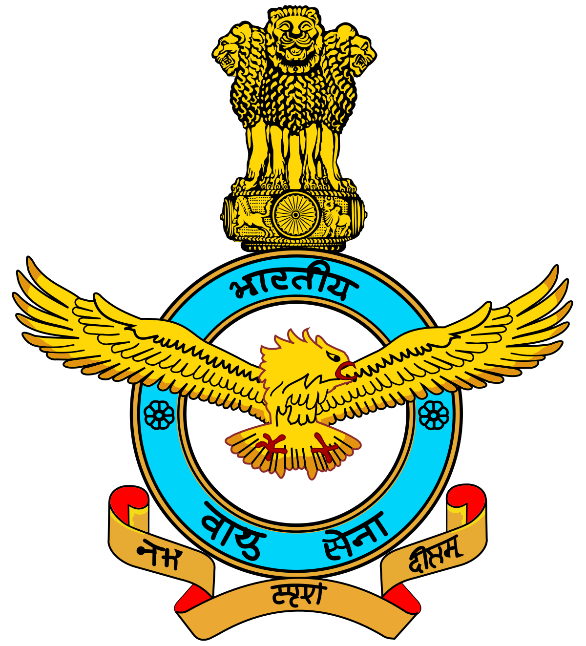 This logo belongs to which government organisation of India?