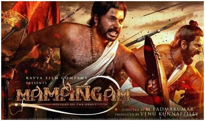 When  Mamangam movie will be released?