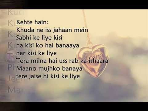 In which movie, Arijit sung this song?