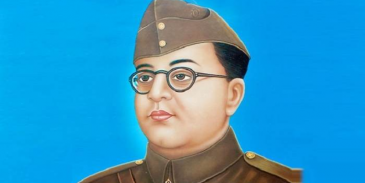 Take this quiz and see how well you know about Subhas Chandra Bose?