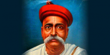 Take this quiz and see how well you know about great freedom fighter Bal Gangadhar Tilak?