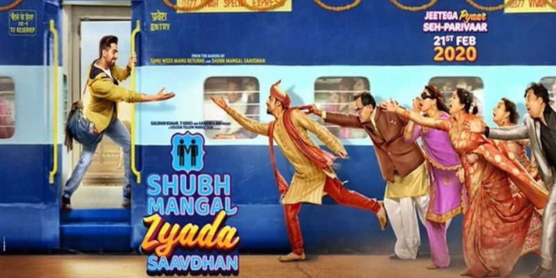 Take this quiz and see how well you know about thsi movie, 'Shubh Mangal Zyada Saavdhan'?