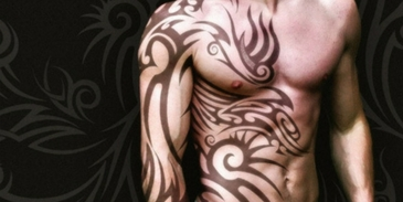 Which part of your body should you ink