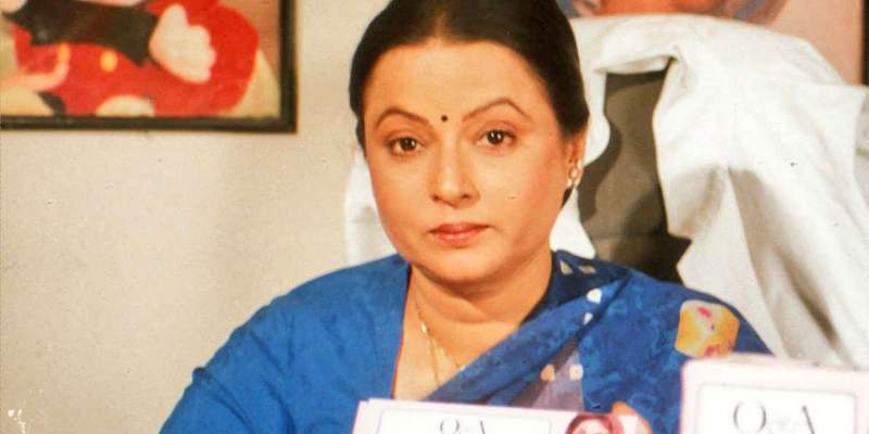 Answer this quiz questions on Rita Bhaduri and check your score