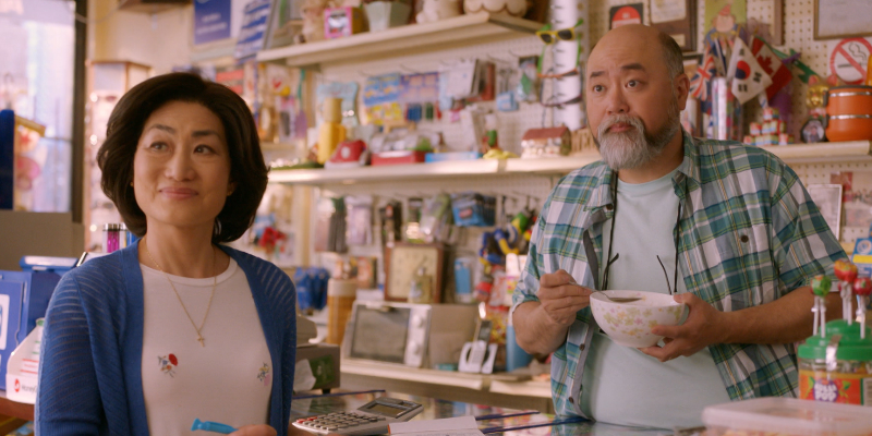 Answer this 10 questions based on Kim's Convenience season 4 and check your score