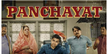 How well you know about  Panchayat season 1? Take this quiz to know