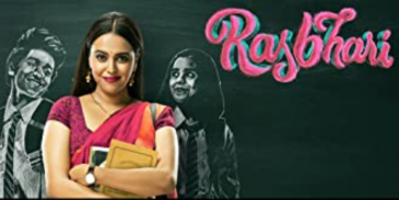Answer this quiz questions based on Rasbhari season 1 and check how much you know about it