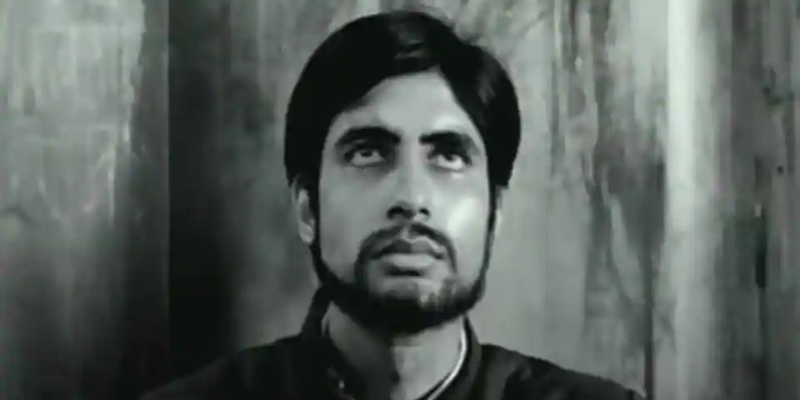See how well you know about Big B