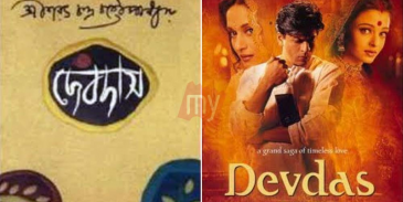 Take this quiz and see which movie was taken from novel?