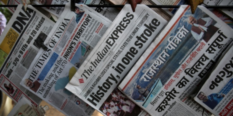 Take this quiz and see how well you know the history of English Newspaper in India?