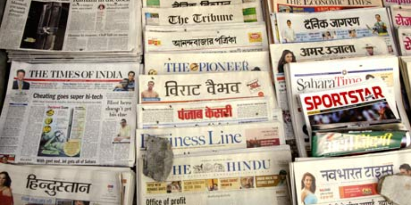 Take this quiz and see how well you know about history of hindi newspapers in India?