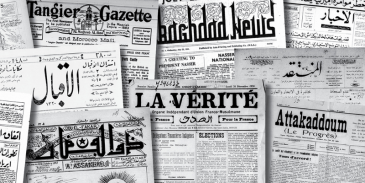 Take this quiz and see how well you know about Middle East Asia's newspaper?
