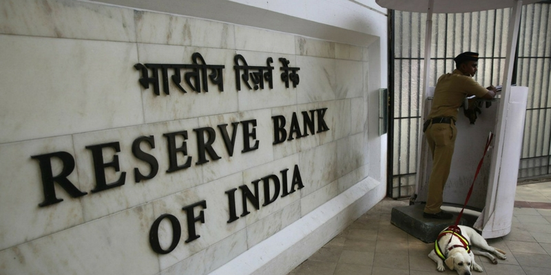 How much you know about RBI,Take this quiz and check