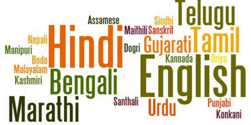 This quiz will tell how well do you know the languages of India
