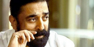 How well do you know Kamal Hassan, Take this quiz