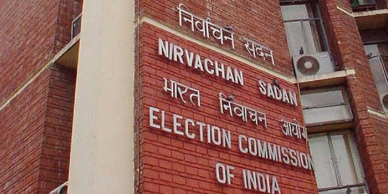 Take this election quiz and see how much you know about Election Commission of India