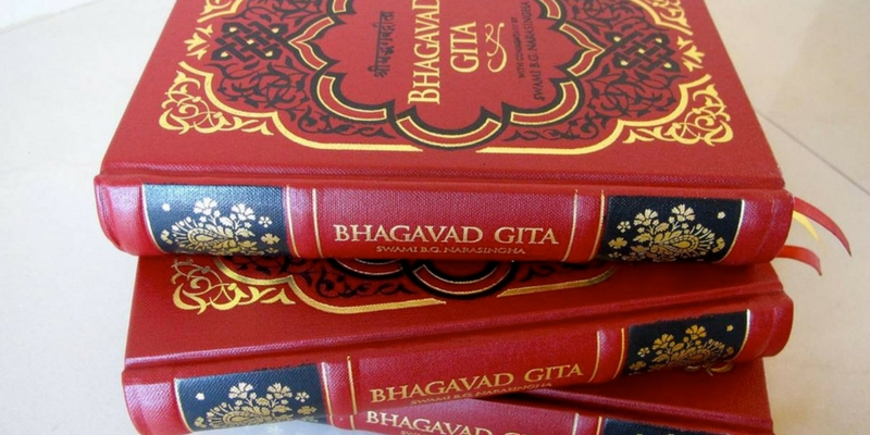 Which Bhagavad Gita phrase can change your life