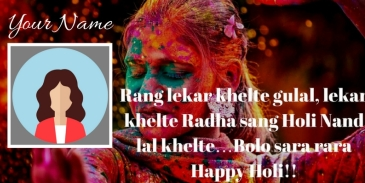 Create your customize Holi message for Facebook and Whatsapp