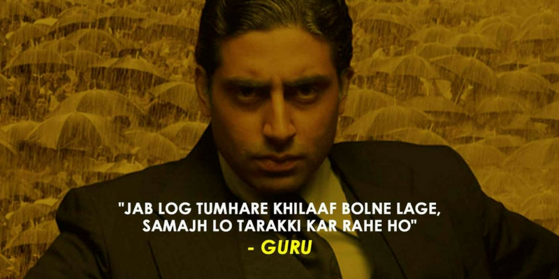 Can you name the Bollywood movie with its famous dialogues