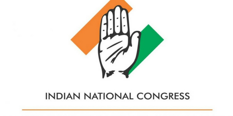 Take this quiz on Indian National Congress and check how much you know about it