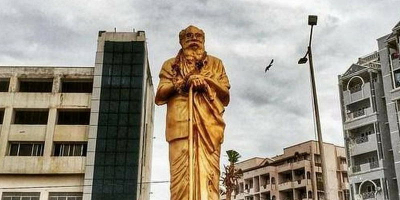 This quiz will prove how much you know about Periyar E. V. Ramasamy