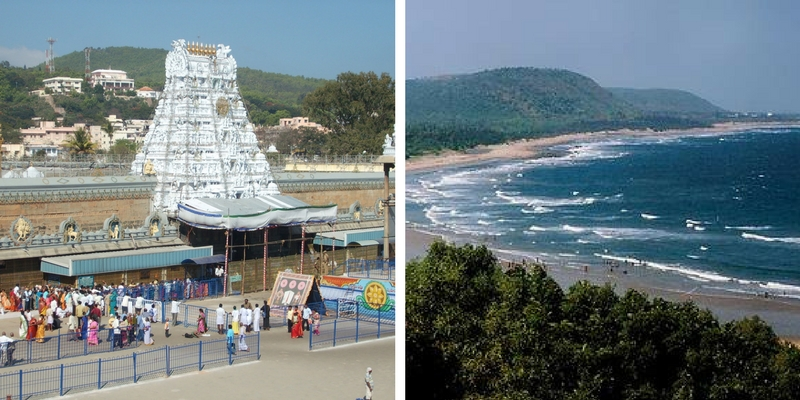 Take this quiz on Andhra Pradesh and check how much you know about it