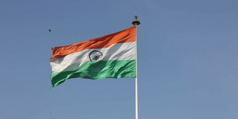 Take this Indian National Flag quiz
