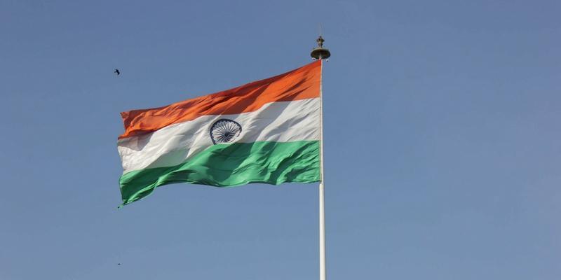 Take this Indian National Flag quiz