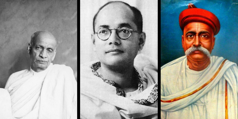 Do you know the names by which the Famous Indian Leaders are being called
