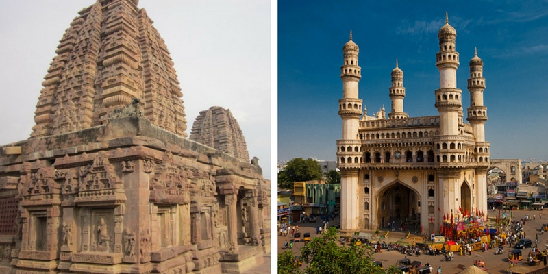 Take this quiz on Telangana and see how much you can score