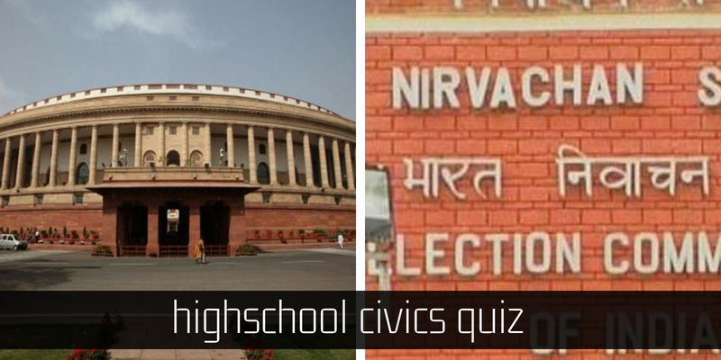 How strong are you at civics during your school days, this quiz will prove it