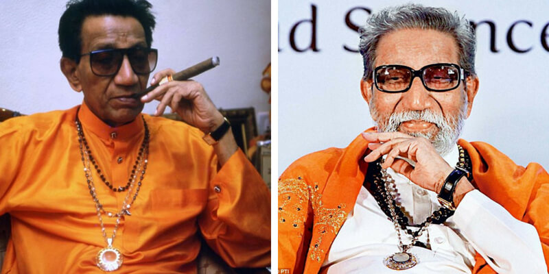 How well do you know Balasaheb Thackeray, take this quiz