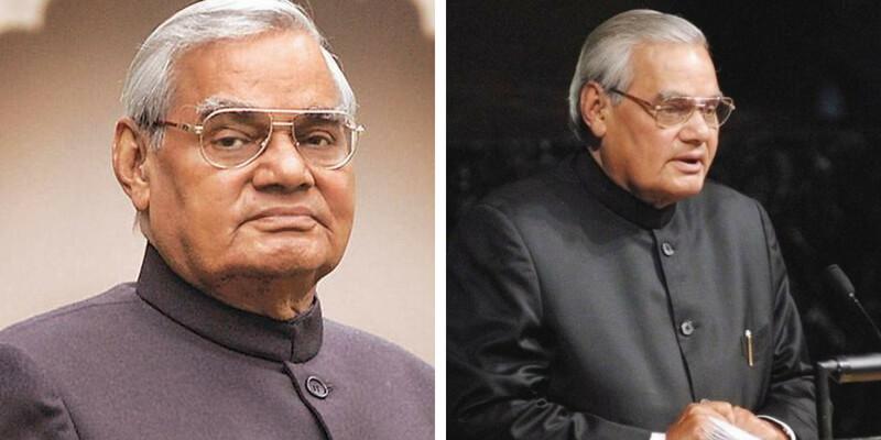 How well do you know about Atal Bihari Vajpayee, take this quiz