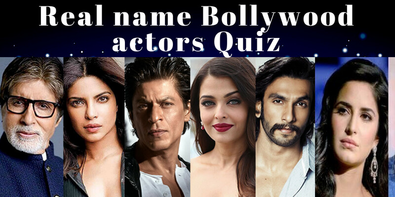 Do you know the real name of Bollywood actors, take this interesting quiz