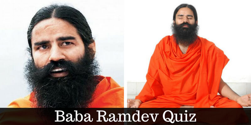 Take this quiz on Baba Ramdev(The Yoga Guru) and check how much you know about him