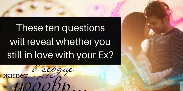 These ten questions will reveal whether you still in love with your Ex?
